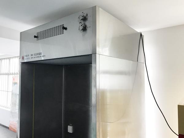 洁净设备中的精品 负压称量室