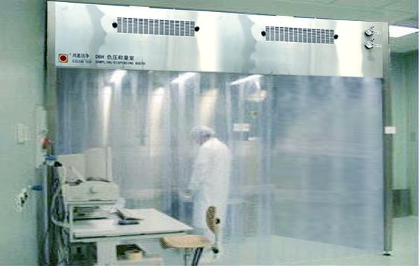 负压称量室在制药生产过程中的作用,高品质的鸿基负压称量室应是制药公司的首选