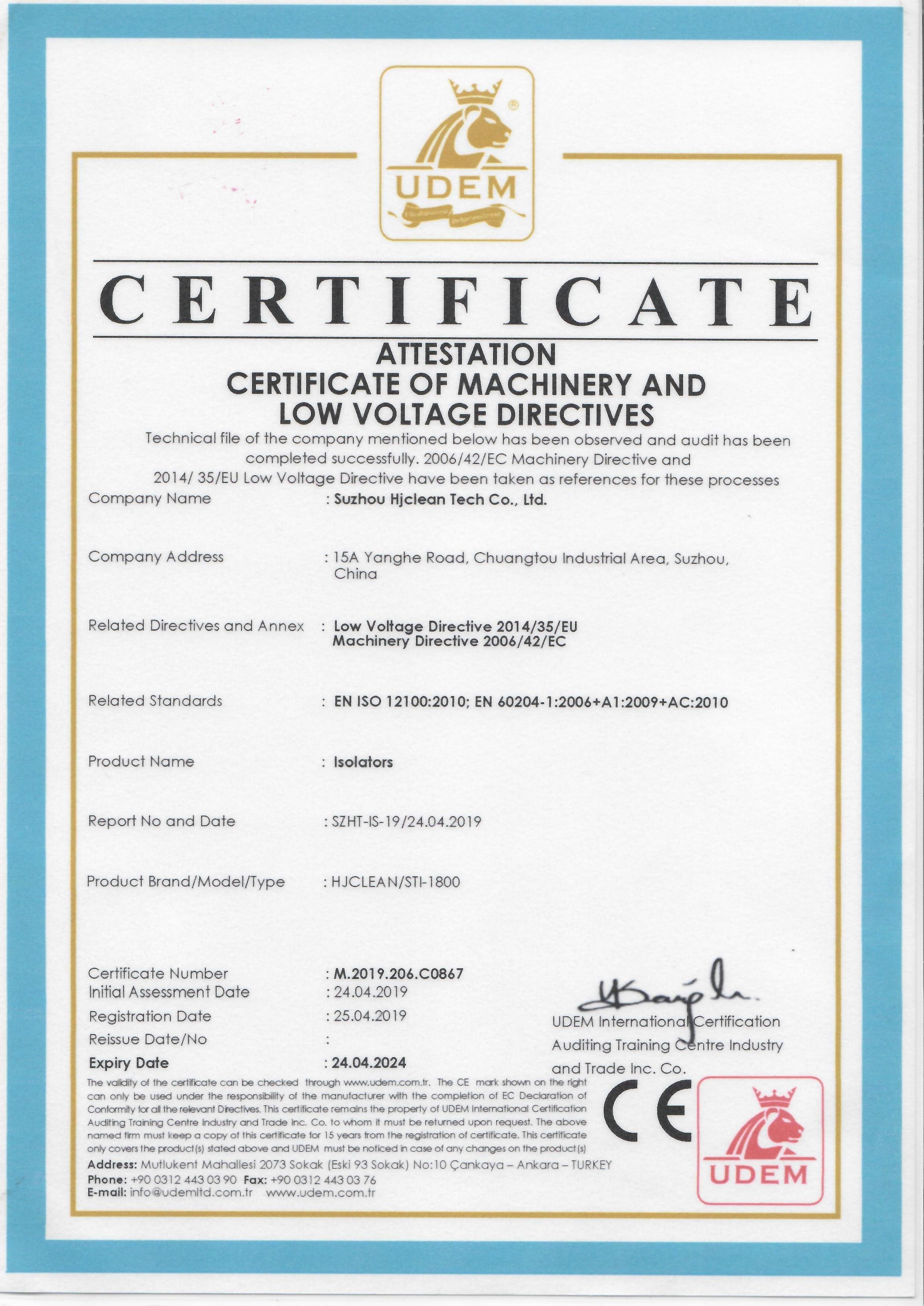 隔离器CE证书