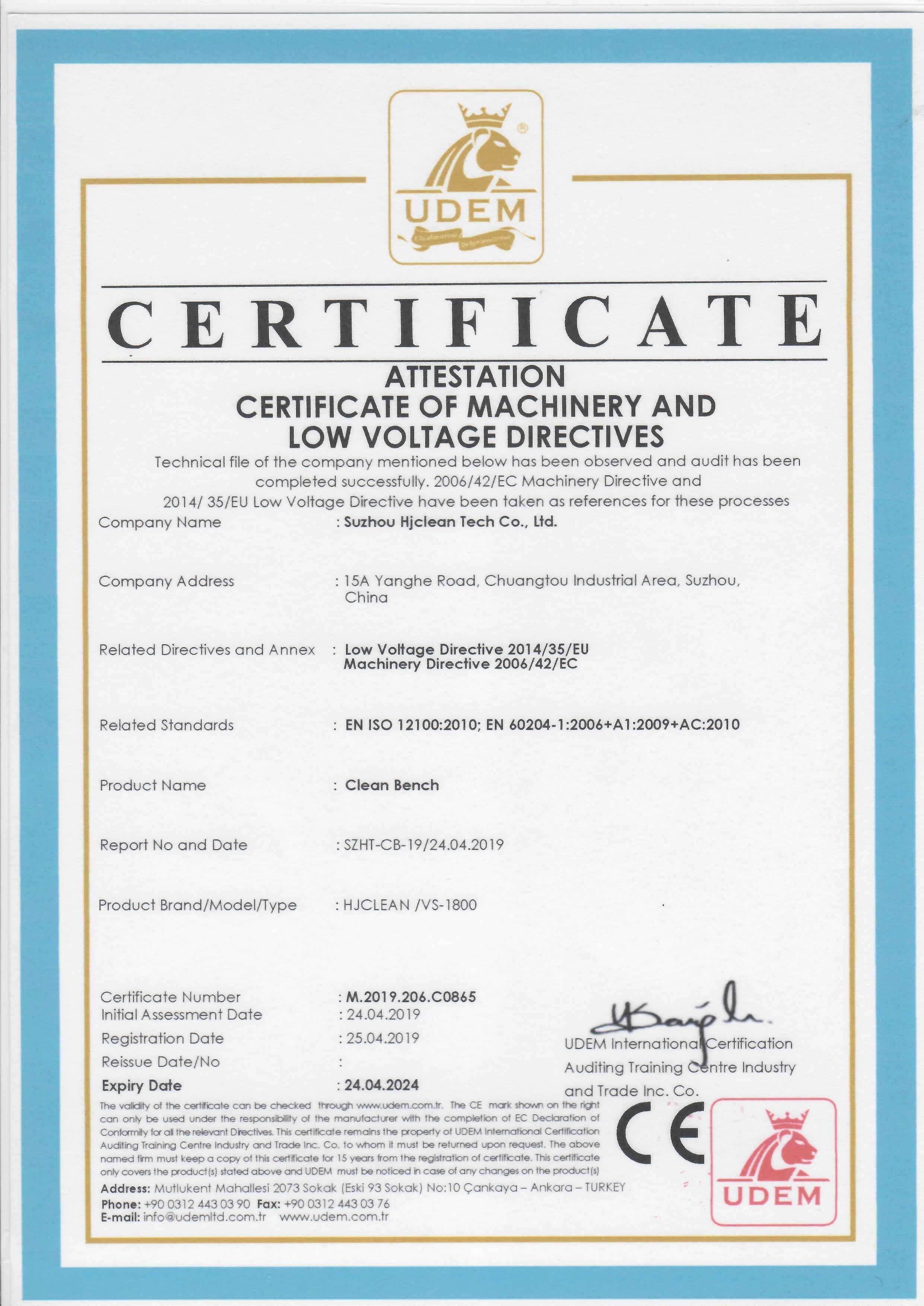 洁净工作台CE证书