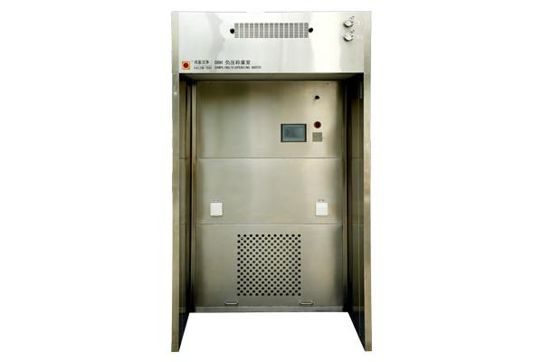 DB-1200型负压称量室