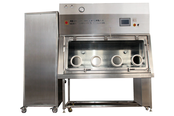 STI-1800型无菌检查隔离器