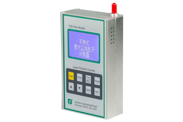 环境检测仪器Y09-6H6型(2.83L/min)激光尘埃粒子计数器(手持式)