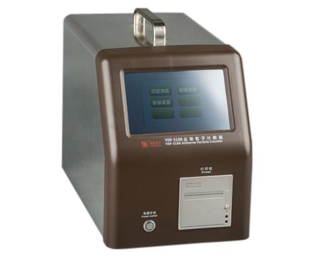 Y09-5106型激光尘埃粒子计数器(100L/min)