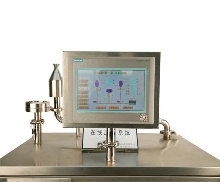 小流量悬浮粒子在线监测系统