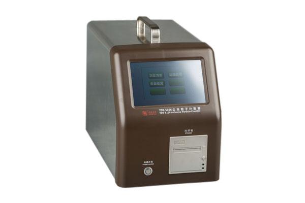 Y09-1016型(2.83L/min)尘埃粒子计数器