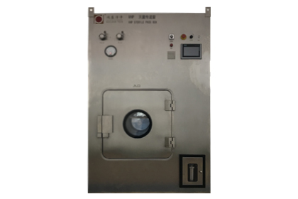 VHP型常温灭菌传递柜