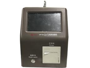 空气过滤器DP-50A型气溶胶检漏仪