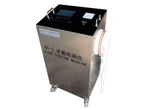 无菌隔离设备GT-2型手套检漏仪(离线型)