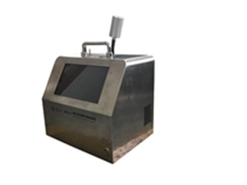 环境监测仪器 BPC-2型激光在线浮游菌检测仪
