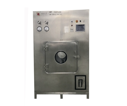 无菌隔离设备VHP型常温灭菌传递柜