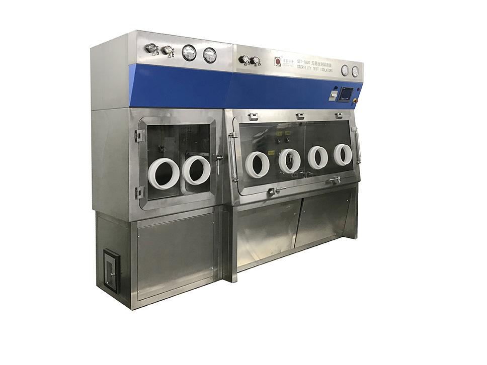 无菌隔离设备STI-1800型无菌检查隔离器